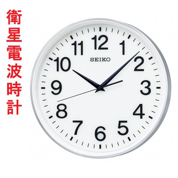 「スーパーセールポイント5倍」GPS衛星電波を受信する壁掛け時計 掛時計 電波時計 GP217S セイコー SEIKO スペースリンク 文字入れ対応、有料 取り寄せ品