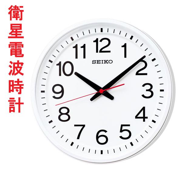 「スーパーセールポイント5倍」GPS衛星電波を受信する壁掛け時計 掛時計 電波時計 GP219W セイコー SEIKO スペースリンク 裏面への文字入れ対応、有料 取り寄せ品