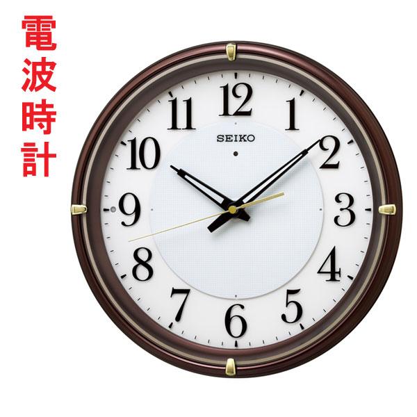 「スーパーセールポイント5倍」暗くなるとライトが点灯 秒針を止め 音がしない 壁掛け時計 電波時計 KX233B 掛時計 セイコー SEIKO 【文字入れ対応、有料】 【取り寄せ品】