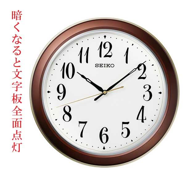 「スーパーセールポイント5倍」暗くなるとライトで文字板全面が点灯する壁掛け時計 電波時計 掛時計 KX261B セイコー SEIKO 文字入れ対応、有料