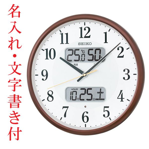 「スーパーセールポイント5倍」名入れ 時計 文字入れ付き 温度・湿度・デジタルカレンダー 電波時計 壁掛け時計 掛時計 KX383B セイコー SEIKO 取り寄せ品 代金引換不可