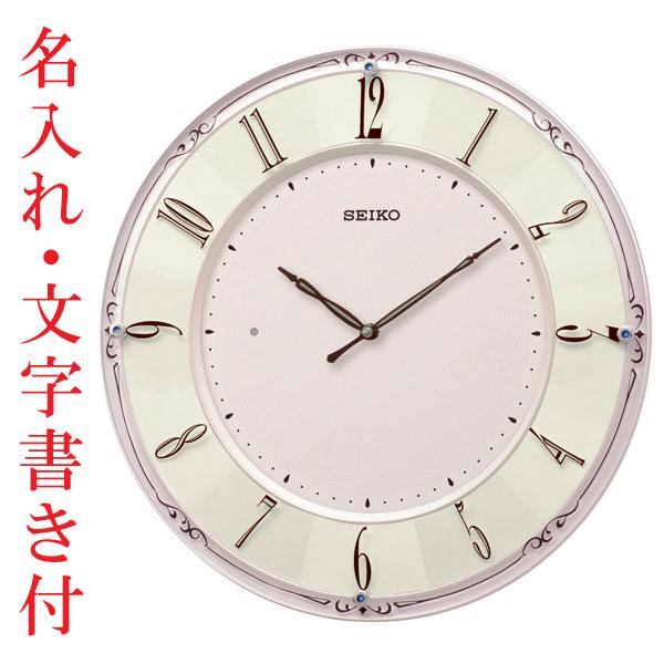 「スーパーセールポイント5倍」名入れ時計 文字入れ付き 壁掛け時計 KX504P 電波時計 セイコー SEIKO 取り寄せ品