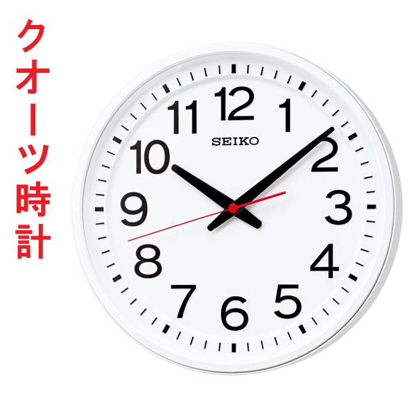「スーパーセールポイント5倍」セイコー SEIKO 壁掛け時計 KX623W 連続秒針 スイープ 電波機能はありません 【裏面への文字入れ対応、有料】 【取り寄せ品】