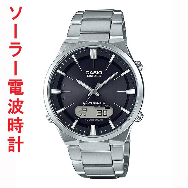 「マラソンポイント5倍」CASIO カシオ ソーラー 電波時計 LCW-M510D-1AJF リニエージ メンズ 腕時計 取り寄せ品
