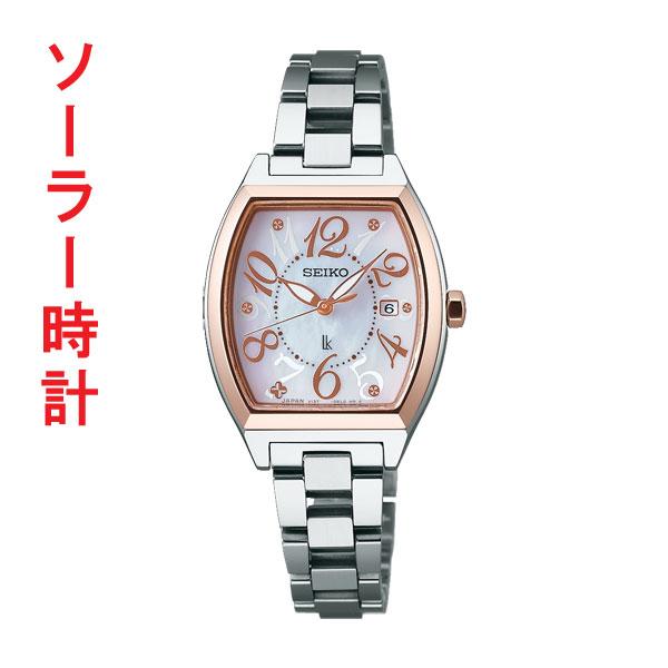 ソーラー時計 セイコー ルキア SSVN026 女性用腕時計 名入れ刻印対応、有料 取り寄せ品 【コンビニ受取対応商品】