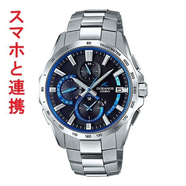 「マラソンポイント5倍」腕時計 メンズ カシオ CASIO オシアナス OCEANUS ソーラー 電波時計 OCW-S4000-1AJF 【取り寄せ品】