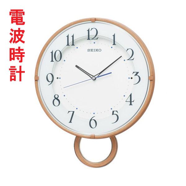 「スーパーセールポイント5倍」暗くなると秒針を止め 音がしない 壁掛け時計 振り子 電波時計 掛時計 PH206A セイコー SEIKO 文字入れ対応、有料 【取り寄せ品】