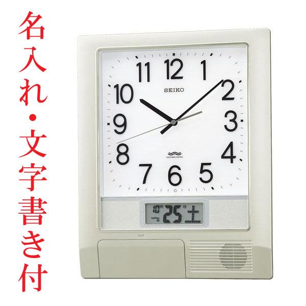 名入れ 時計 文字入れ付き セイコー 任意の時刻にメロディ 電波時計 プログラムクロックかけ時計PT201S 取り寄せ品
