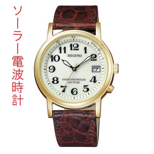 シチズン ソーラー電波腕時計 メンズ時計 レグノ KL3-021-30