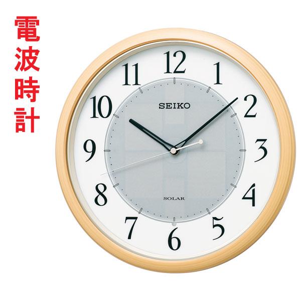 「スーパーセールポイント5倍」セイコー ソーラー電波時計 SEIKO 壁掛け時計 SF243B 【文字入れ対応、有料】 【取り寄せ品】