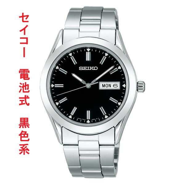 「マラソンポイント5倍」セイコー 曜日付きカレンダー採用 男性用腕時計スピリット SCDC085 名入れ刻印対応、有料