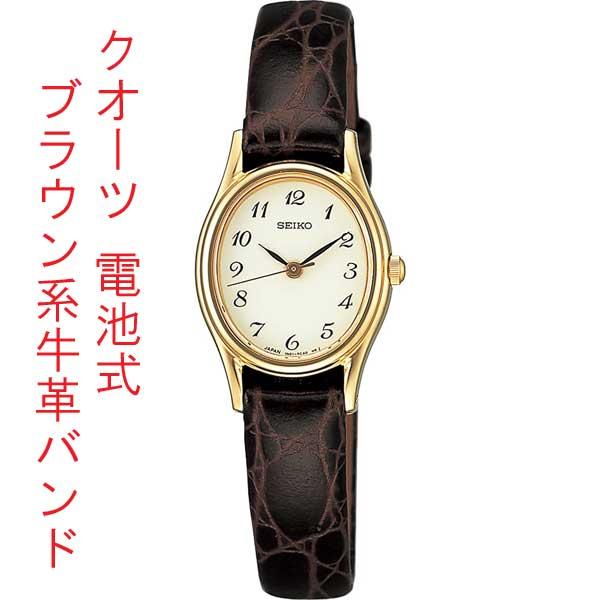 「マラソンポイント5倍」腕時計 レディース セイコー SEIKO 電池式 茶色系革バンド SSDA008 【文字名入れ刻印対応、有料】