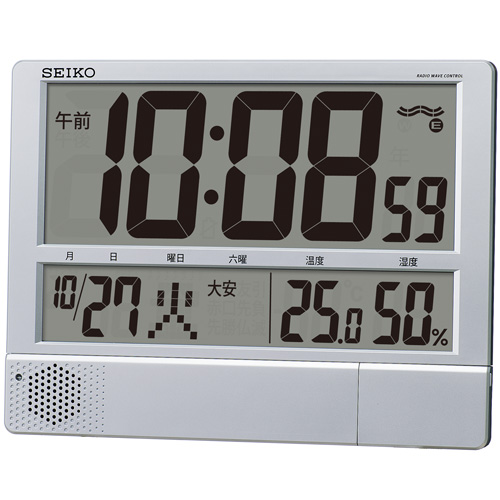 「スーパーセールポイント5倍」チャイム メロディを任意の時刻にセット SQ434S セイコー SEIKO 温度湿度表示つき置き掛け兼用デジタル電波時計 名入れ・文字書き、有料 取り寄せ品