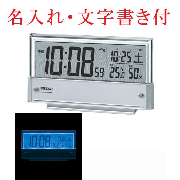 「スーパーセールポイント5倍」名入れ時計 文字入れ付き セイコー SEIKO 温度湿度表示つき置き時計 目覚し時計 デジタル電波時計 SQ773S 取り寄せ品 【コンビニ受取対応商品】 代金引換不可