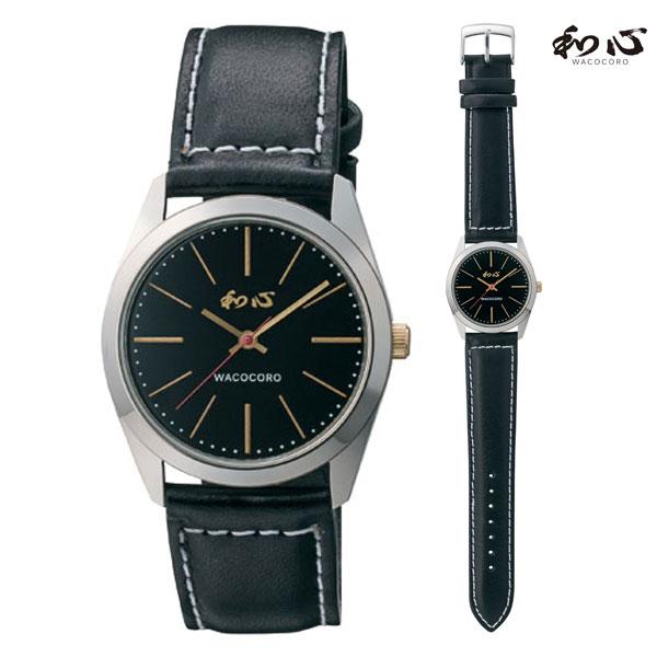 「マラソンポイント5倍」和心 わこころ WA-001M-D ピアノレザー 革バンド 日本製にこだわった腕時計 男性用 時計 電池式 送料無料 名入れ刻印対応、有料  取り寄せ品