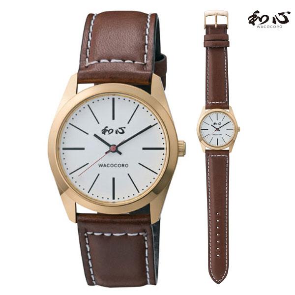 「マラソンポイント5倍」和心 わこころ WA-001M-E ピアノレザー 革バンド 日本製にこだわった腕時計 男性用 時計 電池式 送料無料 名入れ刻印対応、有料  取り寄せ品