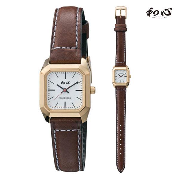 ピアノレザー 革バンド 日本製にこだわった腕時計 和心 わこころ WA-002L-E 女性用 時計 電池式 送料無料 名入れ刻印対応、有料  取り寄せ品