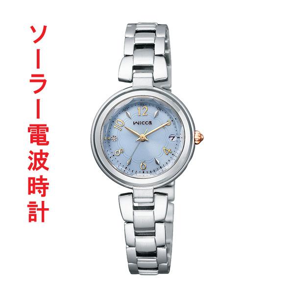 「スーパーセールポイント5倍」シチズン ソーラー電波時計 腕時計 レディース ウィッカ 女性用 KS1-511-91 CITIZEN Wicca