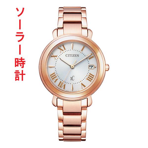 「マラソンポイント5倍」シチズン クロスシー CITIZEN XC 女性用 ソーラー 腕時計 EO1202-57A 婦人用 レディース ウオッチ 取り寄せ品【ed7k】