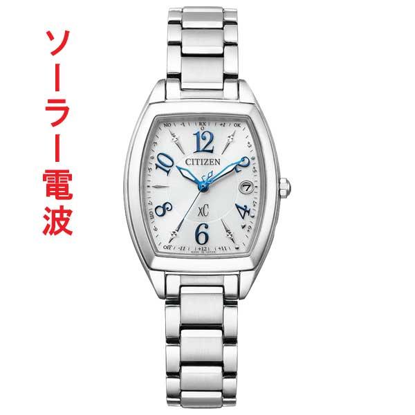 「スーパーセールポイント5倍」シチズン ソーラー電波時計 ES9391-54A クロスシー 女性用 腕時計 CITIZEN XC 【名入れ刻印対応、有料】 【取り寄せ品】【ed7k】