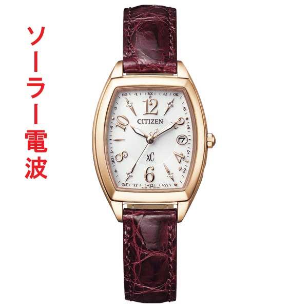 「マラソンポイント5倍」シチズン ソーラー電波時計 ES9394-56A クロスシー 女性用 腕時計 CITIZEN XC 名入れ刻印対応、有料 取り寄せ品【ed7k】
