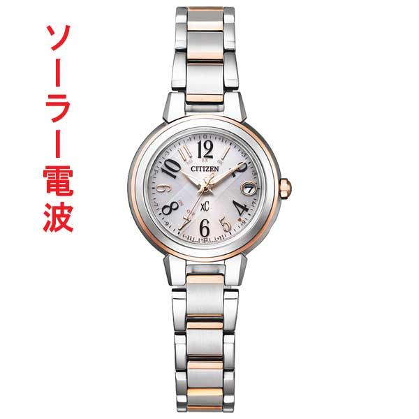 「マラソンポイント5倍」シチズン クロスシー ソーラー電波時計 ES9434-53X 女性用 腕時計 CITIZEN XC 取り寄せ品【ed7k】