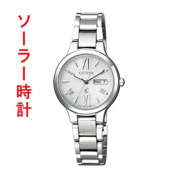 女性用 ソーラー 腕時計 シチズン クロスシー 婦人用 CITIZEN XC EW3220-54A 【送料無料】 【取り寄せ品】【ed7k】