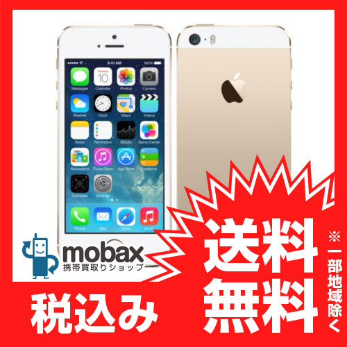※iPhone 5s 16GB gold ME334J/A ☆ white ROM for network use limit (○) au