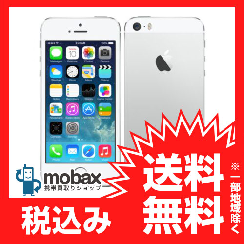 ※iPhone 5s 64GB silver ME339J/A ☆ white ROM ☆ Apple apple for network use limit (△)※ SoftBank