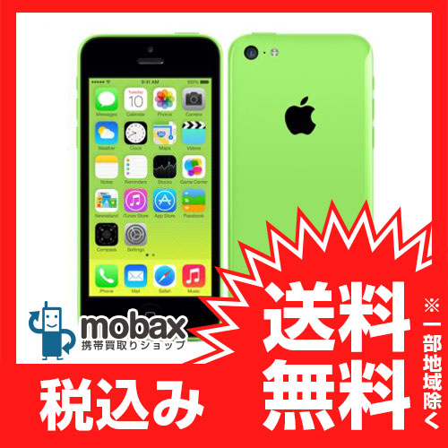 ※iPhone 5c 16GB green ME544J/A ☆ white ROM for network use limit (0) au☆