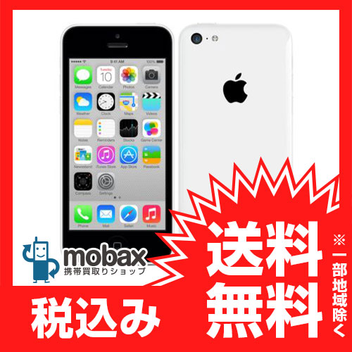 ※iPhone 5c 32GB white MF149J/A for network use limit (△) au