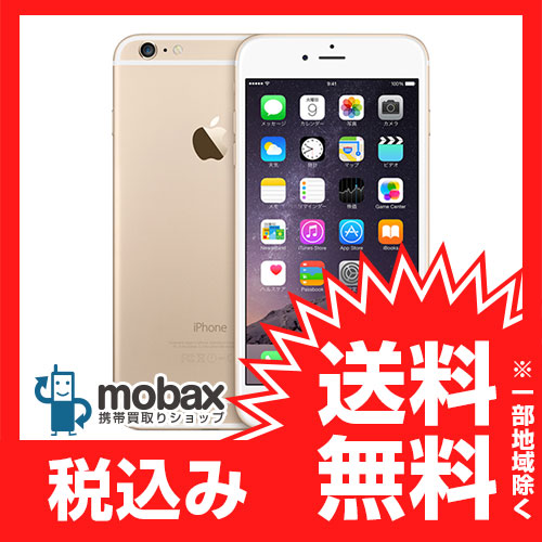 ◆사면 이득◆국내판 SIM 프리 iPhone 6 Plus 16 GB [골드]☆흰색 롬☆Apple 5.5 인치