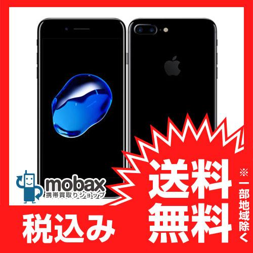 ◆ポイントUP◆※保証半年未満※利用制限△【新品未使用】docomo版 iPhone 7 Plus 256GB [ジェットブラック] MN6Q2J/A 白ロム Apple 5.5インチ