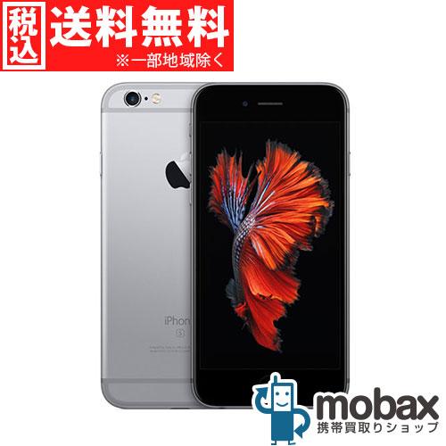 ◆ポイントUP◆※赤ロム永久保証【新品未使用】docomo版 iPhone 6s 32GB[スペースグレイ]白ロム Apple 4.7インチ
