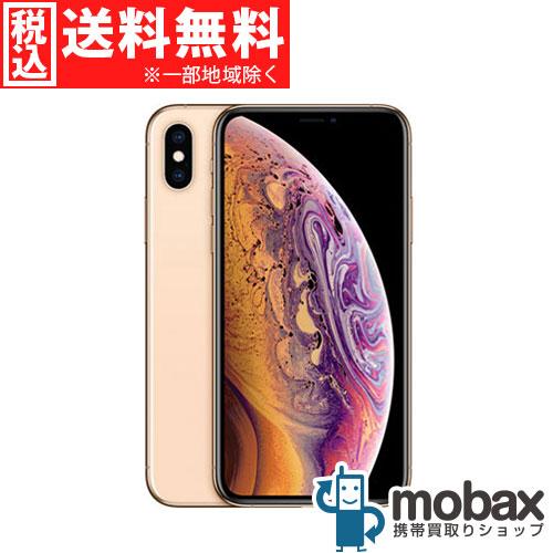 ◆ポイントUP◆《SIMロック解除済》※〇判定(新品 未使用) au iPhone XS 64GB [ゴールド] MTAY2J/A 白ロム Apple 5.8インチ(SIMフリー)新品