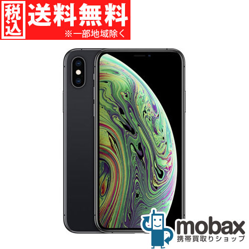 ◆ポイントUP◆《SIMロック解除済》※〇判定(新品 未使用) au iPhone Xs 64GB [スペースグレイ] MTAW2J/A 白ロム Apple 5.8インチ(SIMフリー)新品