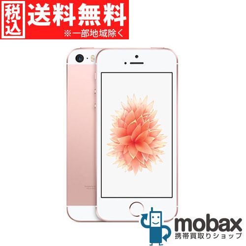 ◆5%還元対象◆《SIMロック解除済》※判定〇【新品未使用】Y!mobile iPhone SE 32GB [ローズゴールド] MP852J/A 白ロム Apple 4インチ ワイモバイル(SIMフリー)