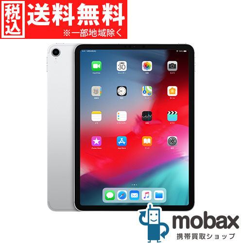 ◆ポイントUP◆【新品未開封品(未使用)】2018年版 iPad Pro 11インチ Wi-Fiモデル 256GB [シルバー] MTXR2J/A Apple