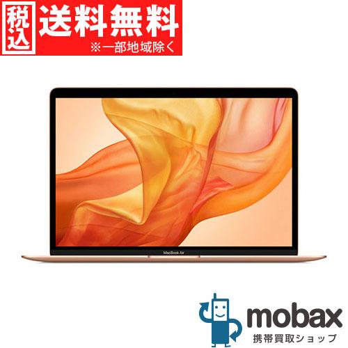 ◆ポイントUP◆※CTOモデル【新品未開封品(未使用)】Apple MacBook Air 1600/13.3インチ ゴールド Late 2018 16GB 256GB Core i5 1.6GHz MREF2J/A(メモリカスタマイズ)