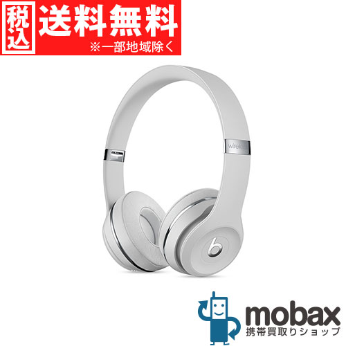 ◆ポイントUP◆【新品未開封品(未使用)】beats solo 3 wireless beats by dr.dre[サテンシルバー]