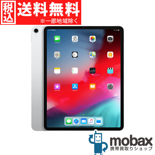 ◆ポイントUP◆【新品未開封品(未使用)】第3世代 iPad Pro 12.9インチ Wi-Fiモデル 64GB [シルバー] MTEM2J/A Apple(2018年版)