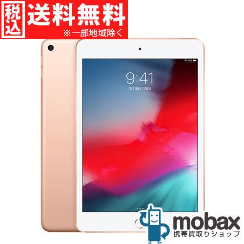 ◆5%還元対象◆【新品未開封品(未使用)】 2019年版 第5世代 iPad mini 5 Wi-Fi 256GB [ゴールド] MUU62J/A Apple 7.9インチ タブレット