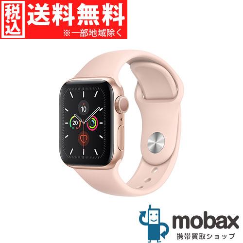 ◆5%還元対象◆【新品未開封品(未使用)】 Apple Watch Series 5 40mm GPSモデル MWV62J/A [ゴールドアルミニウムケース / ピンクサンドスポーツバンド]
