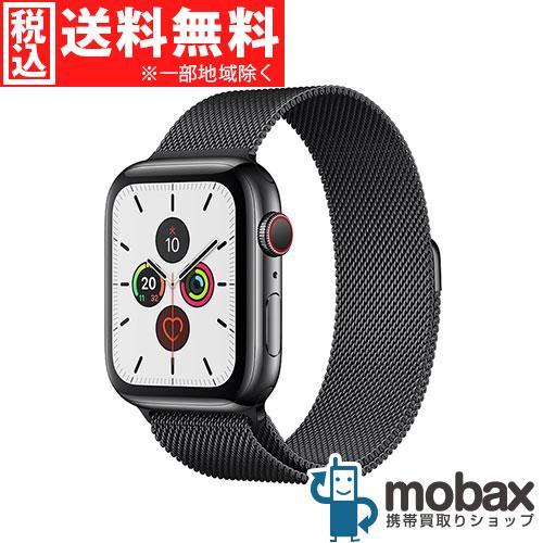◆5%還元対象◆【新品未開封品(未使用)】 Apple Watch Series 5 44mm GPS + Cellularモデル MWWL2J/A [スペースブラックステンレススチールケースとスペースブラックミラネーゼループ]