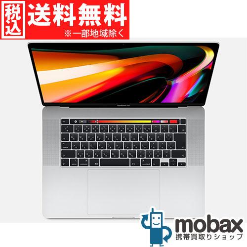 ◆5%還元対象◆※訳あり【新品未開封品(未使用)】 Apple MacBook Pro Retina 16インチ/Core i9/2.3GHz/16GB/1TB [シルバー] MVVM2J/A