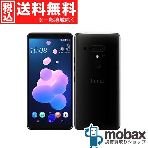 ◆ポイントUP◆《国内版SIMフリー》【新品未使用】HTC U12+ [セラミックブラック]白ロム スマホ