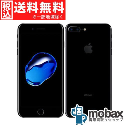 ◆ポイントUP◆※Apple保証期限切れ ※利用制限〇【新品未使用】 au版 iPhone 7 Plus 128GB [ジェットブラック] MN6K2J/A 白ロム Apple 5.5インチ