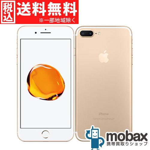 ◆ポイントUP◆《SIMロック解除済》※〇判定【新品未使用】 SoftBank iPhone 7 Plus 256GB [ゴールド] MN6N2J/A 白ロム Apple 5.5インチ(SIMフリー)