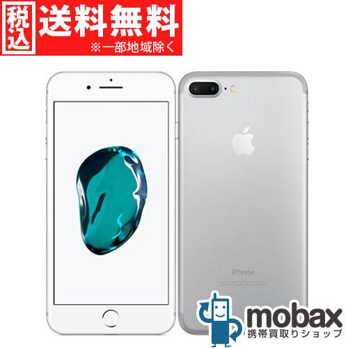 ◆ポイントUP◆※訳あり※メーカー保証切れ【新品交換品(未使用)】 au版 iPhone 7 Plus 256GB [シルバー] 白ロム Apple 5.5インチ