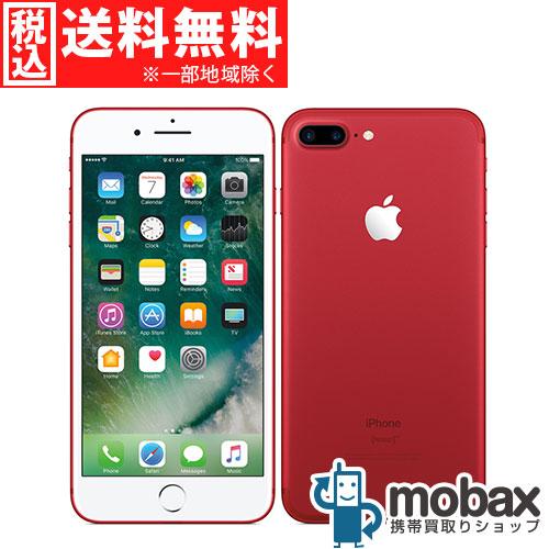◆ポイントUP◆《SIMロック解除済》※〇判定【新品未使用】 SoftBank iPhone 7 Plus 256GB [レッド] MPRE2J/A 白ロム Apple 5.5インチ(SIMフリー)